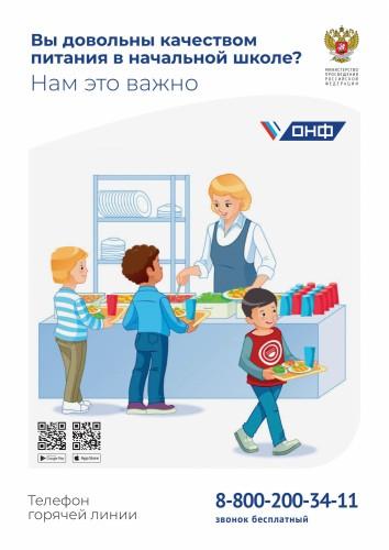 http://shkola6dzer.ucoz.ru/_si/1/78031318.jpg